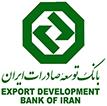 بیمه بانک توسعه صادرات